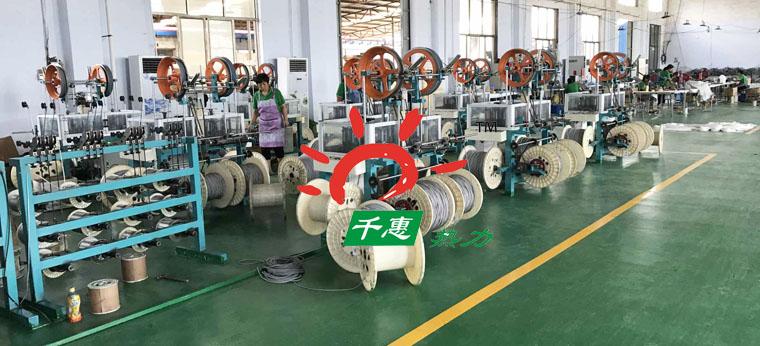 速导钢网碳纤维电缆线生产车间