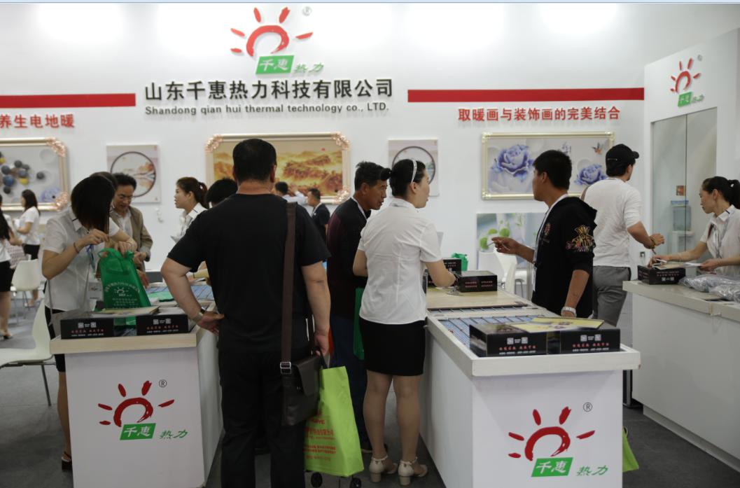 2018千惠北京展会