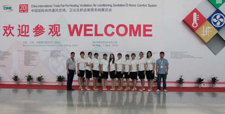 2016年【千惠热力】北京展会风采